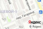 Схема проезда до компании Зоосервис в Яблоновском