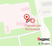Куровская городская больница
