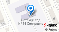 Компания Детский сад №14, Солнышко на карте