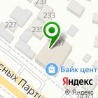 Местоположение компании Нахлыст