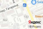 Схема проезда до компании 23-IT в Яблоновском