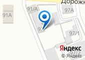 ГрузШинРем на карте