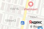Схема проезда до компании Европа в Яблоновском