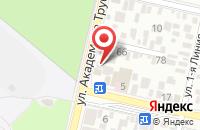 Схема проезда до компании Ас-Сервис в Донском