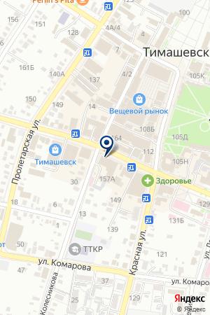 СТРАХОВАЯ КОМПАНИЯ ЮГОРИЯ на карте Тимашевска