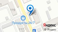 Компания I-max на карте