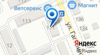 Компания Магазин хозяйственных товаров на карте