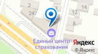 Компания Статус-Авиа на карте