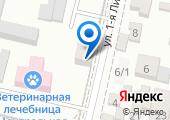Краснодарский научно-исследовательский ветеринарный институт на карте