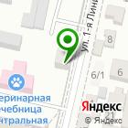 Местоположение компании Центр повышения квалификации по ветеринарной фармации
