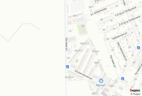 продажа квартир по ул. Луговая