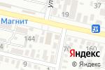 Схема проезда до компании Pudra в Краснодаре