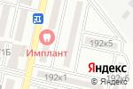 Схема проезда до компании Строитель в Яблоновском