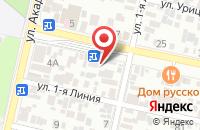 Схема проезда до компании Полина в Сосновке