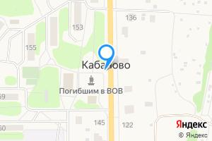 Сдается двухкомнатная квартира в Ликино-Дулёво Орехово-Зуевский г.о., д. Кабаново, 152