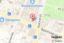 Медицинский центр ЗИМАMED в Тимашевске - улица Братская, 154: запись на МРТ, стоимость услуг, отзывы