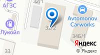 Компания Рба-Краснодар на карте