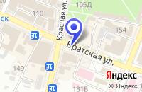 Схема проезда до компании МАГАЗИН ДЛЯ ДУША И ДУШИ в Тимашевске
