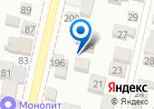 Сервисная компания на карте