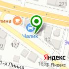 Местоположение компании Зелёные просторы
