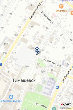 ТФ НАУМЕНКО А.И. на карте Тимашевска