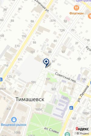 СТО МЕРКУРИЙ на карте Тимашевска