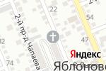Схема проезда до компании Майкопская и Адыгейская Епархия Русской Православной Церкви в Яблоновском