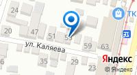 Компания мегаперевозчики на карте
