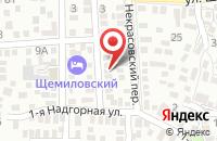Схема проезда до компании Спирит в Таганроге