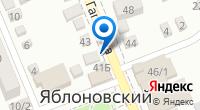 Компания Мастерская по ремонту обуви на Гагарина (Яблоновский) на карте