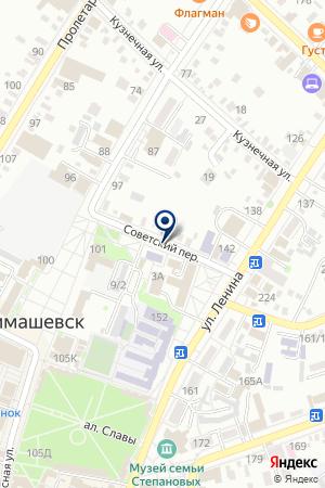 ДЕТСКАЯ МУЗЫКАЛЬНАЯ ШКОЛА на карте Тимашевска