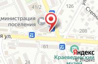 Схема проезда до компании Здоровье в Яблоновском