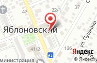 Схема проезда до компании PRO.SERVICE в Яблоновском