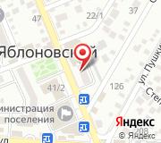 Совет народных депутатов Яблоновского городского поселения