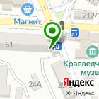 Местоположение компании ЖираФ