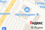 Схема проезда до компании Автохолдинг в Краснодаре