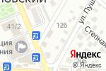 Схема проезда до компании Студия красоты в Яблоновском