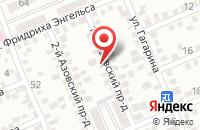 Схема проезда до компании Арсенал в Яблоновском