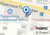 Краснодарский центр суррогатного материнства на карте