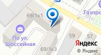Компания ГРОТАКВА на карте
