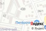 Схема проезда до компании Магазин разливного пива в Яблоновском