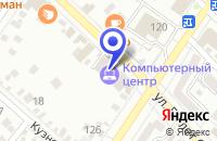 Схема проезда до компании СЕРВИСНЫЙ ЦЕНТР НЭВИС в Тимашевске