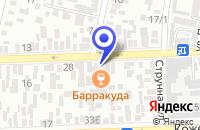 Схема проезда до компании АРИОН в Краснодаре