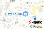Схема проезда до компании Продуктовый магазин в Яблоновском