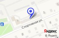 Схема проезда до компании ТФ АГРОПРОМХИМИЯ в Куровском