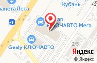 Схема проезда до компании КЛЮЧАВТО в Краснодаре