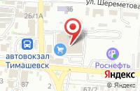 Схема проезда до компании Эльдорадо-М в Тимашевске