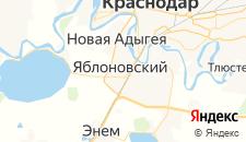 Гостиницы города Яблоновский на карте
