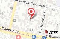 Схема проезда до компании Югзар в Георгиевске