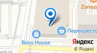 Компания Boss House на карте